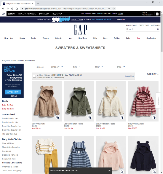 Screenshot of Gap Product Lister Page